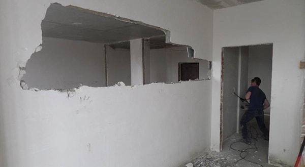 Снос бетонных стен недорого заказать.