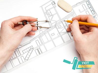 Проекты домов и коттеджей Новосибирск