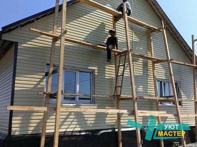 фасадные работы в новосибирске