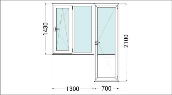 Балконные блоки, пластиковые окна и двери под ключ с установкой, недорого.